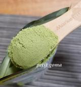 ●モニプラ●夏になると飲みたくなる♪【濃い抹茶味がおいしい『濃いグリーンティー』の画像(4枚目)