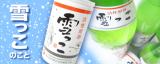 お米の発酵で潤い透明肌を目指しませんか♪♪(*´▽`*)ノ゛の画像(1枚目)