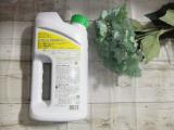 「除草剤 ラウンドアップ マックスロード AL(1.2リットル)」を使ってみた件の画像(3枚目)