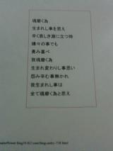 「こまもの本舗 エプソン・キャノン用 「こまものオリジナル」プリンターヘッド洗浄液」の画像(5枚目)