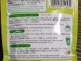 ●モニプラ●夏になると飲みたくなる♪【濃い抹茶味がおいしい『濃いグリーンティー』の画像(3枚目)