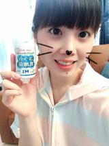 《モニター当選♡》ビーンスタークマム♡3つの乳酸菌M1♡の画像(2枚目)