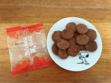 ダイエットにも!美味しい!!老舗もち吉の『ココアココナッツ煎』の画像(5枚目)