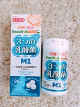 《モニター当選♡》ビーンスタークマム♡3つの乳酸菌M1♡の画像(1枚目)