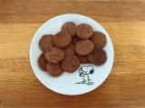 ダイエットにも!美味しい!!老舗もち吉の『ココアココナッツ煎』の画像(7枚目)