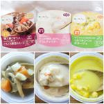 モンマルシェさんの野菜をMotto!シリーズ♪♪国産健康野菜を厳選♪化学調味料・合成着色料・保存料無添加♪野菜がしっかり!(多いものでは100g程度も!)摂れちゃうレンジカップスープで…のInstagram画像