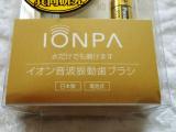 アイオニック イオン歯ブラシKISS YOU IONPA その2の画像(3枚目)