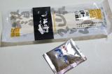 朝ごはん😋本場香川の本格讃岐うどん さぬきうどんの亀城庵の画像(1枚目)