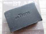 アンティアン 無添加手作り洗顔石鹸 「漆黒」の画像(3枚目)