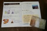 【モ二プラ】おうちリゾート♪南フランス産アロマのバスセット【PROVINSCIA】の画像(1枚目)