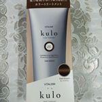 #カラートリートメント #kulo使ってみたよ!髪と頭皮のプロが作ったヘアカラートリートメントだそうです!これは期待できそうですね♬早速使ってみたよ!1日目 ほんのちょ…のInstagram画像