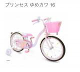【娘3歳につき】 d-bike or ストライダーの画像(2枚目)