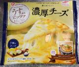 【アクリブランド】うす焼きピッツァ、美味しく焼きあがりましたの画像(2枚目)