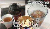 「【モニター記事】 荒畑園 純国産プーアール茶 茶流痩々」の画像(3枚目)