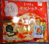 【アクリブランド】うす焼きピッツァ、美味しく焼きあがりましたの画像(9枚目)