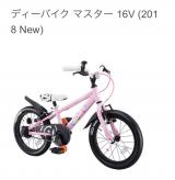 【娘3歳につき】 d-bike or ストライダーの画像(4枚目)