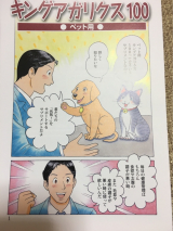 「わんちゃん 猫ちゃんのための サプリメント♡」の画像(2枚目)