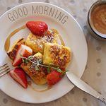 ・フレンチトースト大好き😋💕・・・・・#gm#朝#朝ごはん#朝食#朝ごパン#🍞#パン好き#パン#monmarche #モンマルシェ #ミヤカン #monipla #おいしい…のInstagram画像