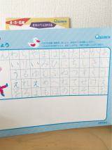 おうちレッスンシリーズ 「ひらがな」「カタカナ」の画像(7枚目)