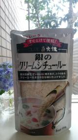 「和風クリームシチュー・銀のクリームシチュー食べ比べ」の画像(2枚目)