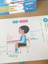 おうちレッスンシリーズ 「ひらがな」「カタカナ」の画像(3枚目)
