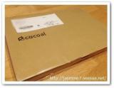 「cocoalのフォトブックが届きました」の画像(1枚目)