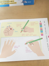 おうちレッスンシリーズ 「ひらがな」「カタカナ」の画像(4枚目)
