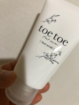 toe toeの画像(2枚目)
