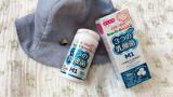母乳の守る力に 乳酸菌のサプリメントの画像(1枚目)