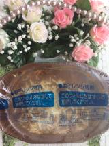 本格ターメリックライスにゴーダチーズをトッピング♡銀座キーマカリードリアの画像(4枚目)