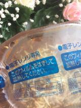 本格ターメリックライスにゴーダチーズをトッピング♡銀座キーマカリードリアの画像(5枚目)