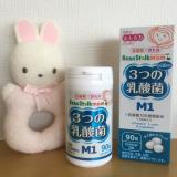 母乳ママのための乳酸菌サプリ♡お試ししました(^_^)の画像(1枚目)