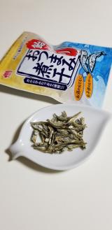 カルシウムたっぷり!!おつまみ煮干し!!の画像(3枚目)