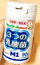 BeanStalkmom 3つの乳酸菌 M1の画像(2枚目)
