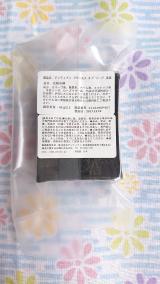 15ミクロンの竹炭で毛穴の隅々まですっきり!『アンティアン プリンセスオブソープ 漆黒』の画像(3枚目)