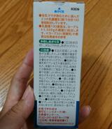 【モニター】ビーンスタークマム 3つの乳酸菌M1の画像(3枚目)