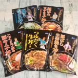「お弁当にも!富士食品「今日は俺が作ります!」シリーズで絶品簡単丼ごはん♬」の画像(1枚目)