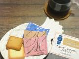 宮内庁御用達スイーツで優雅なコーヒータイムを♡コロンバン チョコサンドクッキー「メルヴェイユ」の画像(2枚目)
