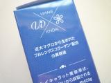 VIMAKE ルイキャラット美容液 ♡ 【1】の画像(2枚目)