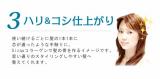 シズクコラーゲンでつやつやの髪を…の画像(4枚目)
