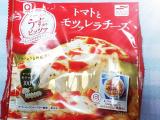 「美味しかった!!アクリブランド うす焼きピッツァ濃厚チーズとうす焼きピッツァトマトとモツァレラチーズ☆」の画像(1枚目)