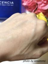 DECENCIA(ディセンシア)のサエルは敏感肌でも使える美白スキンケア! - こさとも情報局の画像(4枚目)