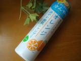 地肌をまるっと洗おう☆☆オレンジ涼やか地肌シャンプーの画像(1枚目)