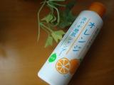地肌をまるっと洗おう☆☆オレンジ涼やか地肌シャンプーの画像(2枚目)