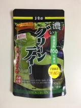 お菓子作りにも使える☆玉露園 濃いグリーンティーの画像(1枚目)