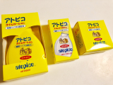 「妊娠線予防に!「アトピコ」」の画像(1枚目)