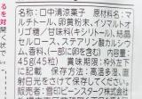 カリポリ★気軽にオーラルケア ハキラの画像(2枚目)