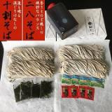 【輔丸】信州産蕎麦の食べ比べ♪の画像(2枚目)