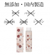 「@Cosmeで☆5.7!のプラセンタ化粧水♡」の画像(4枚目)