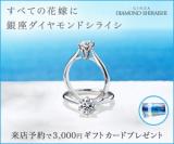 「@Cosmeで☆5.7!のプラセンタ化粧水♡」の画像(1枚目)